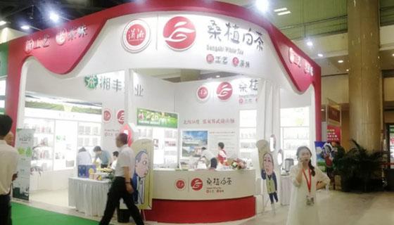 桑植白茶惊艳亮相北京国际茶展